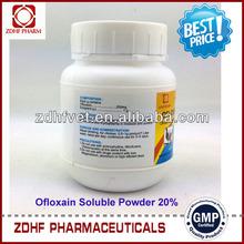 La mejor calidad y eficaz Ofloxacin Soluble en polvo para la paloma que compite con