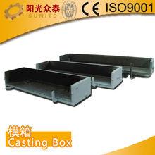 SUNITE AAC BLOCK making machine/automatic block making machine plant/small scale industries block machines