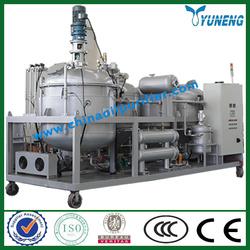 Waste Oil Treatment ---YNZSY black car motor oil regeneration machine (full automatic / semi- automatic available)