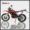 T250PY-18T eec dirt bike wheel with drum brake motor bike trader
