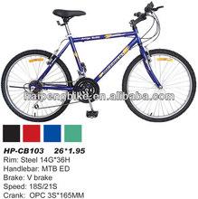 China cheap mountain bike