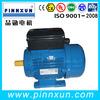 High quality economic YC adjustable speed capacitor start motor