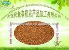 2013 Brown roasted buckwheat