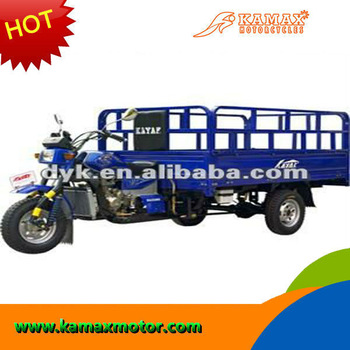 KA250W-X 250cc Large Tricycle for Cargo