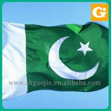 Wholesales pakistan flag