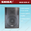 SHIER BK12-305-2 Pro 15 inch high power horn speakers with audio input