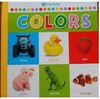 baby book to learn color in english for mum to teach kids