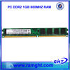 electronics goods from China cheap ddr2 1gb memory 800mhz