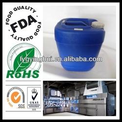 FDA standard cigarette side seam adhesive 8000cigarettes/mn