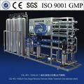 de alta calidad de agua de ósmosis inversa sistemas de tratamiento de ósmosis inversa de agua las plantas de tratamiento