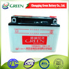 12v Dry charged rechargeable lead acid battery (dry charged starting battery)