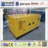 40kw/50kva silent quanchai diesel used generators for sale