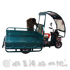 cargo tricycles on sale