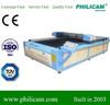 Philicam: FLDJ1325-150W Laser Cutter/co2 laser cutter machine