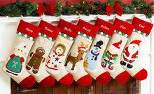 Hot Selling Funny Christmas Socks