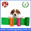Pet Waste Bags for Dog Biodegradable FAST SHIPPING