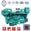Yuchai 280hp marine engine MTU boat engine compare