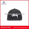 Personalizado ala plana del bordado oem panel 5 snapback hat/negro personalizado 100% snapback hat con su propio logotipo