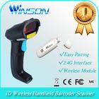 1D KIOSK CODE 39 EAN13 laser 2.4G wireless handheld bar code decoder barcode scanner