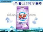 Lavendor/Lemon/Lily/Rose OEM/ODM soap washing products biological detergents D2