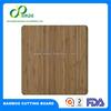 Square Bamboo Cutting Board
