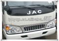 Parachoques delantero para JAC camión