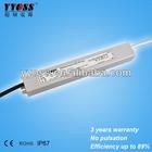3 years warranty 30W 24v led power supply 88% efficiency warterproof power for strip lights