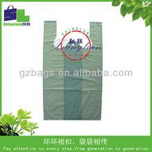 oxo biodegradable t-shirt bag/plastic bag holder walmart/scented t-shirt bag