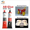 4 Minute AB Steel Glue