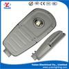 street lamp measurements