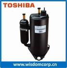GMCC compressor (Toshiba), R22