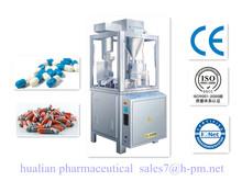NJP-800C Full Automatic Powder Capsule Filler(Passed CE Certifiction)