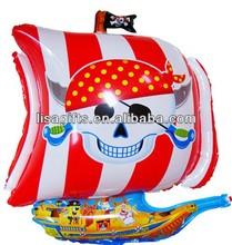 2014 hot selling helium mylar sea rover balloon