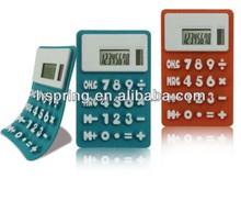 Handheld solar electrical powered thin pocket calculator