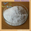 Pharmaceutical Intermediate High Quality Diclofenac Diethylamine