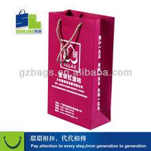 coated paper bag for gift/custom printed paper bags no minimum
