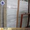 Vietnam Stone Eurasian Wood Marble Slab