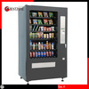 outdoor ice vending machine for sale