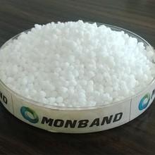 Monband Calcium Ammonium Nitrate agricultural Fertilizer