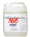 Antiséptico, clorox 84 blanqueador desinfectante líquido