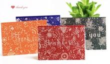 2014 new wedding card & hot sale card & manufacturer of 2012 new design arabic wedding card
