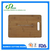 Carbonized Square Bamboo Cutting Board