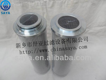 Fairey Arlon general industrial equipment filter TXW3EGDL10 strain the medium