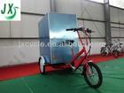 triciclo de carga triciclos para adultos los triciclos de reparto