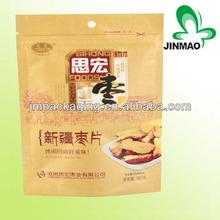 Hot- sale date packaging bag/date bag/date palm kraft paper bags