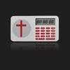 2014 new Holy digital al Quran MP3 MP4 Player bible player
