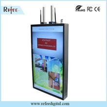 Refee supermarket ad / advertising for supermarket / supermarket display