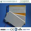 Huayou 36140140(8000mAh)li-ion polymer battery