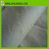 Cotton Poplin Wholesale Clothing Fabric