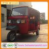 China passenger bajaj 3 wheeler cng,bajaj cng auto rickshaw,bajaj taxi